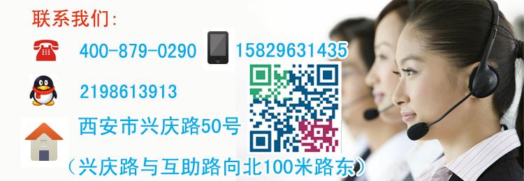 西安华怡厨具联系方式,西安华怡厨具有限公司电话400 879 0290、地址