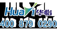 西安华怡厨具联系方式,西安华怡厨具有限公司电话400 879 0290 ,西安商用厨具、西安商用厨房设备、整体厨房设备配套,高端餐饮系统专业服务商